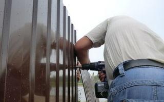 Как правильно поставить забор на уклоне?
