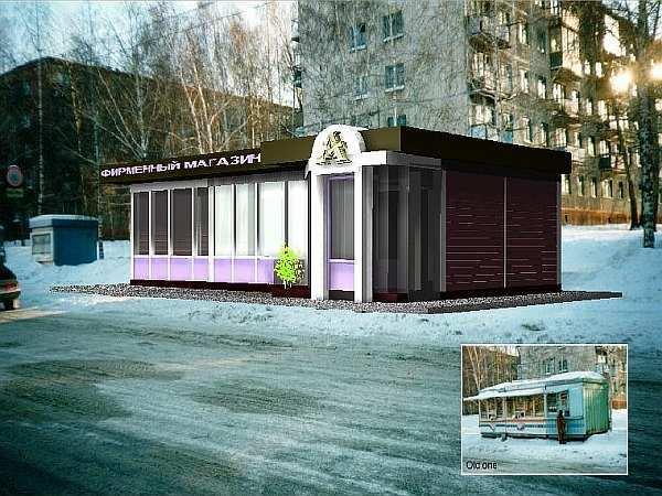 Расстояние от магазина до жилого дома: нормы СНиП и СанПиН до окон школы